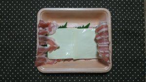 チーズと大葉のはさむだけカツ