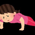 時短ダイエット!ファンクショナル・トレーニングで効果的に痩せる!