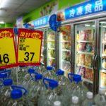 簡単!うまい!安い!マツコ絶賛の冷凍食品!絶対食べるべき厳選8品