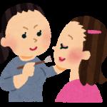 """ピカ子流簡単メイク術!""""小顔""""""""目を大きく""""""""乾燥肌""""のお悩み解消テクニック"""