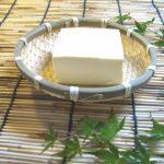 豆腐の即席漬けの作り方 オリーブオイル&梅酢&塩麴by3分クッキング