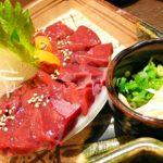 超簡単タレ!鶏肝(レバー)ピリ辛炒めの作り方 鉄分補給で効率よくダイエット!