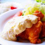 チキン南蛮ABCクッキング流基本レシピ 美味しいタルタルソースの作り方