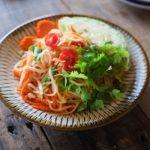「相葉マナブ」サバレシピベスト10 第1位サバ缶タイ風サラダの作り方