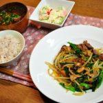 簡単にできる低糖質レシピ 「もやしニラ豚肉炒め」は節約できて野菜もたっぷり!
