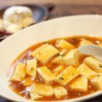 チュートリアル福田レシピ 絶対に煮崩れしない麻婆豆腐の作り方