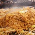 メレンゲの気持ち中尾明慶さんにおすすめ名店みかさソース焼きそばの作り方