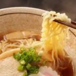 ヒルナンデス簡単チャーシューの作り方!簗田シェフピリ辛ねぎ叉焼麺レシピ