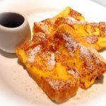 ヒルナンデス!本当に美味しいフレンチトーストの作り方!ABCクッキングスタジオ流レシピ