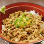 めざましテレビフェイクミート大豆ミートレシピ!簡単にできる根菜そぼろの作り方