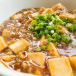 ヒルナンデス!レンチンおかずレシピ!電子レンジ調理「麻婆豆腐(マーボー)」の作り方