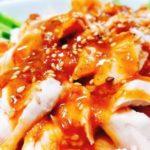 ヒルナンデス五十嵐シェフレシピ!棒々鶏(バンバンジー)の作り方!しっとり仕上がる鶏肉の茹で方もご紹介