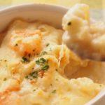 ヒルナンデス引き算グラタンのレシピ!フライパンで簡単15分!ホワイトソースの簡単な作り方もご紹介
