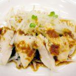 ヒルナンデス!ささみのよだれ鶏の作り方!簗田シェフのレシピなら超簡単で絶品