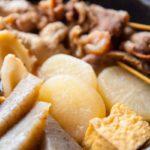 プロ直伝!市販のおでんを簡単に美味しくするレシピ&足すだけで行列店の味になるおでん種の作り方